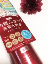 「   季節の変わり目こそ拭き取り化粧水♪ 」の画像(1枚目)