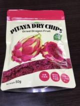 「鮮やか!「 PITAYA DRY CHIPS 」のモニターに参加しました!」の画像(1枚目)