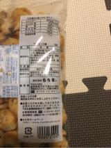 もち吉 アーモンド餅の画像(2枚目)