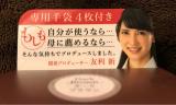 ヘアカラートリートメント♡kuloの画像(8枚目)