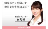 ヘアカラートリートメント♡kuloの画像(2枚目)