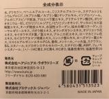 ヘアカラートリートメント♡kuloの画像(5枚目)