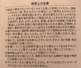 ヘアカラートリートメント♡kuloの画像(4枚目)