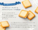 北海道のおみやげといえば・・・石屋製菓「白い恋人」の画像(2枚目)