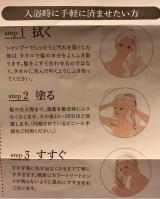 ヘアカラートリートメント♡kuloの画像(7枚目)