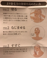 ヘアカラートリートメント♡kuloの画像(6枚目)