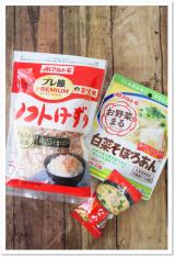 口コミ記事「子どもが喜ぶお弁当☆プレ節(R)25ミクロンソフトけずり」の画像