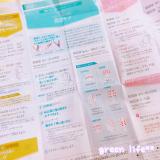 「大島椿株式会社:大島椿40ml」の画像(11枚目)