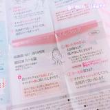 「大島椿株式会社:大島椿40ml」の画像(13枚目)