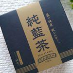 国産藍100%のお茶!【純藍茶】をお試ししました❤ 『純藍茶』は藍の葉と茎だけを使用した健康茶です。風邪・インフルエンザ予防だけじゃなく、ポッコリや数値の気になる方口の中がすっ…のInstagram画像