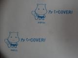 東洋化学株式会社さん プロ仕様 キズ保護パッド フィットバンの画像(2枚目)