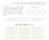 「スノーウィジェリー☆」の画像(5枚目)