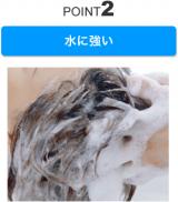 東洋化学株式会社さん プロ仕様 キズ保護パッド フィットバンの画像(5枚目)