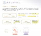 「スノーウィジェリー☆」の画像(4枚目)