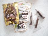 「共立食品 純ココアとハイカカオチョコレーズン」の画像(2枚目)