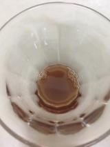 ロングセラーの飲む酵母cobonの画像(2枚目)