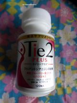 「美活サプリメント Tie2PLUS!!」の画像(1枚目)
