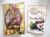 「共立食品 純ココアとハイカカオチョコレーズン」の画像(1枚目)
