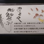 最近のお届けものあさくさ福猫太郎 開運 豆お守りいいことあるといいな#あさくさ福猫太郎 #monipla #あさくさ福猫太郎ショップファンサイト参加中のInstagram画像