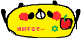 ◆モニプラ応募◆の画像(2枚目)
