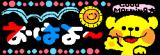 ◆モニプラ応募◆の画像(1枚目)