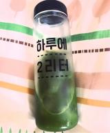「【美容レビュー】青汁と乳酸菌」の画像(5枚目)