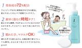 「pour moi(プモア)クレンジング&洗顔セット」の画像(4枚目)