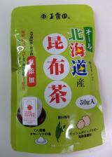 「<monitor>玉露園 オール北海道産昆布茶」の画像(1枚目)