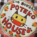 引き続きcake.jpさんのロゴケーキをご紹介します(*^_^*) 配達時間を午後2時~4時に指定で、午後2時半ごろ冷凍便で届きました。そこから午後8時ごろまで冷蔵庫で解凍…大体届いてから五時間半ぐら…のInstagram画像