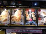 CP+ 横浜カメラの旅 その2の画像(10枚目)