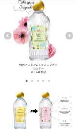 オーダーメイドの化粧水 ♡の画像(2枚目)