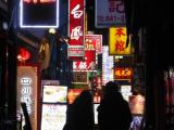 CP+ 横浜カメラの旅 その2の画像(6枚目)