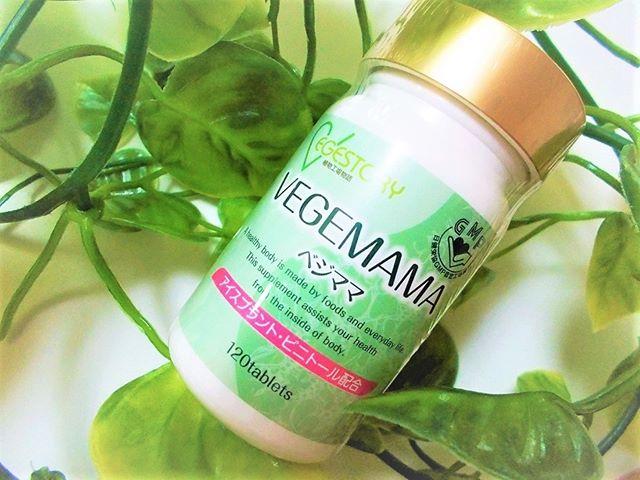 口コミ投稿:葉酸・ルイボス・ビタミンC・ビタミンEに新プレママ成分のピニトールをプラスした「V…