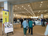 CP+ 横浜カメラの旅その4の画像(6枚目)