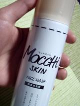 「モッチスキン吸着泡洗顔」の画像(1枚目)