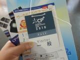 CP+ 横浜カメラの旅その4の画像(4枚目)