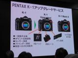 CP+ 横浜カメラの旅その5の画像(3枚目)