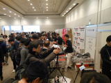 CP+ 横浜カメラの旅その4の画像(8枚目)