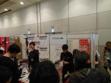 CP+ 横浜カメラの旅その4の画像(9枚目)