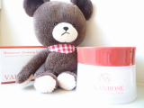 「とろけるピンクのバター、いい香りに癒されるクレンジング♡」の画像(1枚目)