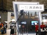 CP+ 横浜カメラの旅その5の画像(35枚目)