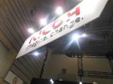CP+ 横浜カメラの旅その4の画像(17枚目)