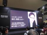 CP+ 横浜カメラの旅その5の画像(1枚目)