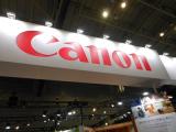 CP+ 横浜カメラの旅その5の画像(31枚目)