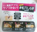 毛穴しらず洗顔石鹸の画像(4枚目)