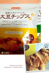 大豆チップスの画像(3枚目)