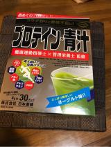 青汁×プロテイン=健康‼️の画像(2枚目)