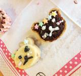 「バレンタインデーもホワイトデーも手作りセットで♡共立食品」の画像(13枚目)