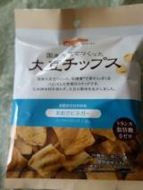 「健康志向の大豆チップス」の画像(7枚目)