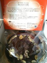 「《ビオクラ》4種のアーモンドクリームタルト♡マクロビとは想えない美味しさ♪」の画像(3枚目)